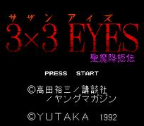3×3 Eyes – Seima Kourinden