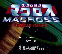 Choujikuu Yousai Macross - Scrambled Valkyrie