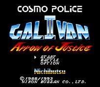 Cosmo Police Galivan II - Arrow of Justice