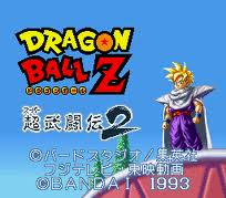 Dragon Ball Z 2 Jap