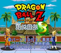 Dragon Ball Z 3 Jap