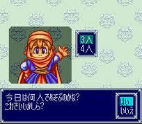 Dokapon 3-2-1 - Arashi wo Yobu Yujo