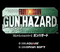 Front Mission 2 - Gun Hazard