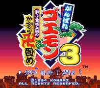 Ganbare Goemon 3 - Shishi Juurokubei no Karakuri Manjigatame