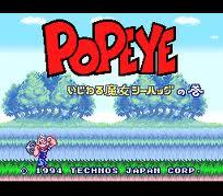 Popeye: Ijiwaru Majo Seahag no Maki