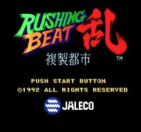 Rushing Beat Ran - Fukusei Toshi