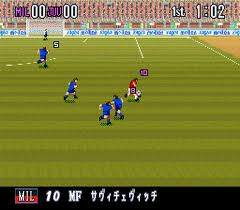 Super Formation Soccer 95