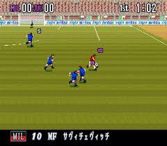 Super Formation Soccer 95