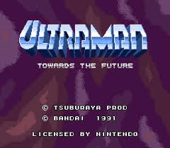 Ultraman -Towards the Future