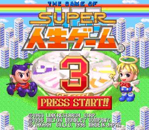 SNESFUN Play Retro Super Nintendo / SNES / Super Famicom